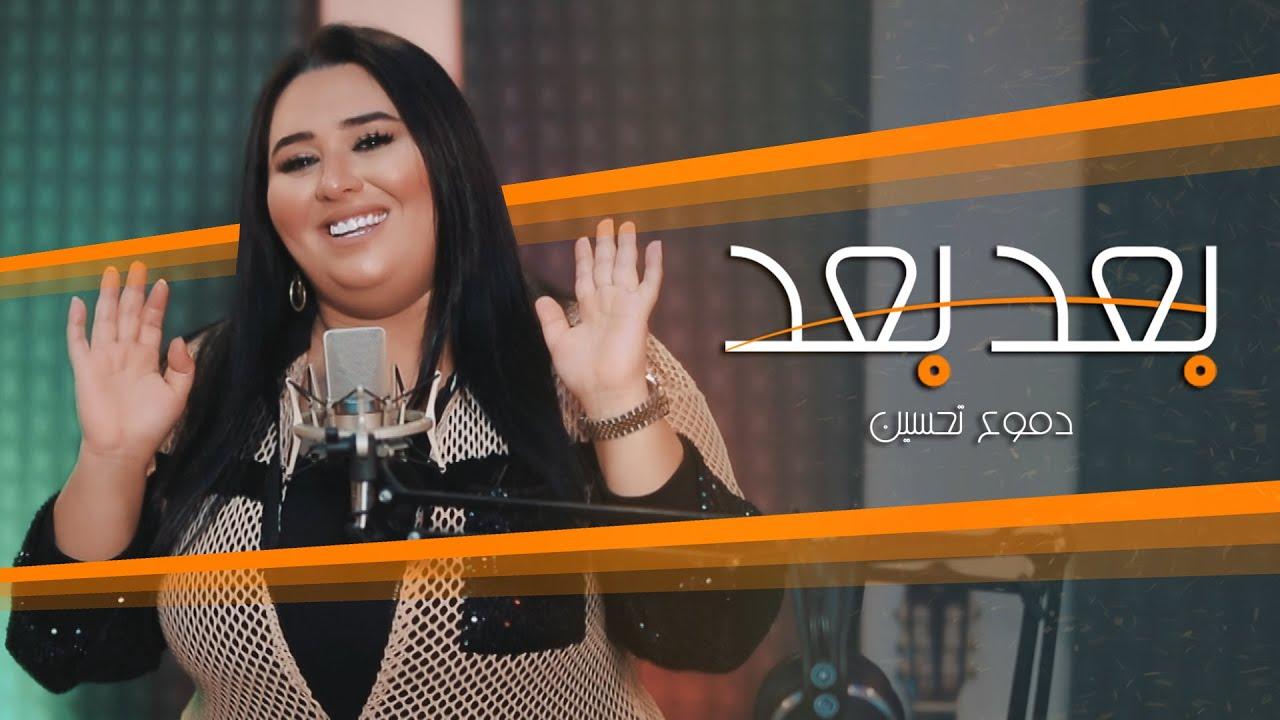 لو محمد فؤاد كلمات